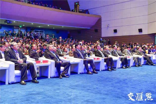 2018年世界运河城市论坛开幕式现场。交汇点记者 余萍 张筠  摄