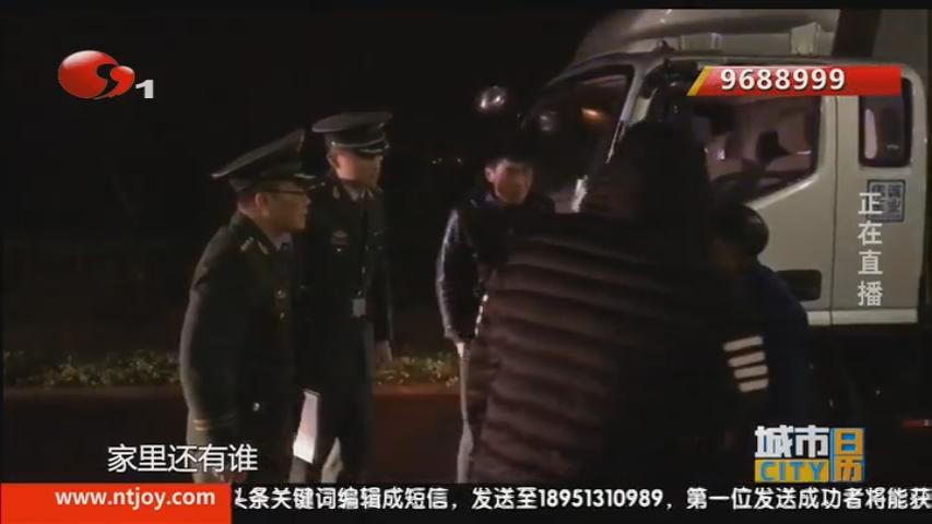 通州湾示范区:八旬老人雨夜迷路 边防民警驱车40公里护送回家