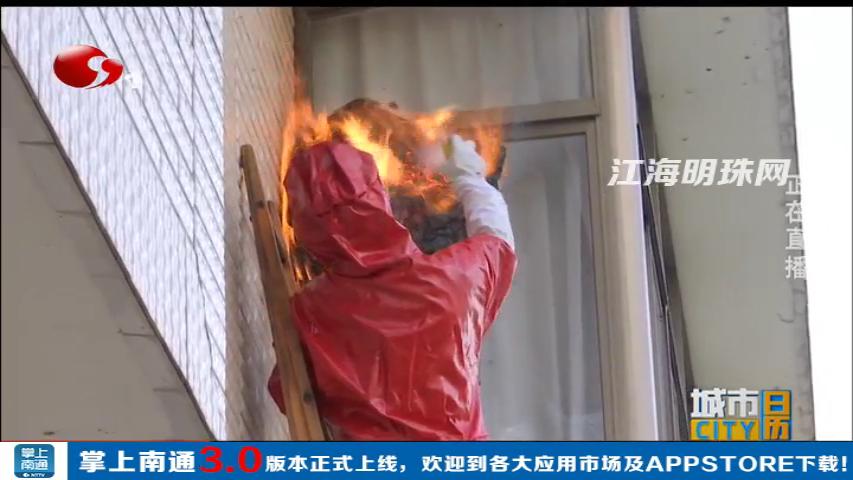 通州二甲:消防摘除巨型马蜂窝 村民终于安心了
