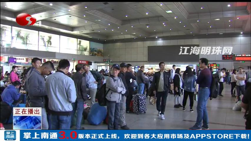 国庆长假第6天 公铁客运迎来返程高峰