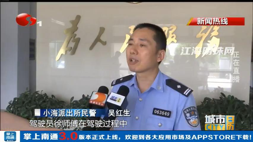 开发区工程车侧翻司机被困 南通警民合力成功救援