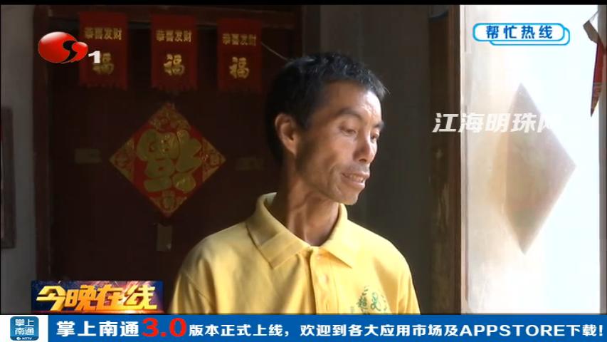 """如皋江安镇戈堡村:低保无故被取消 原是企业做""""假账""""?"""