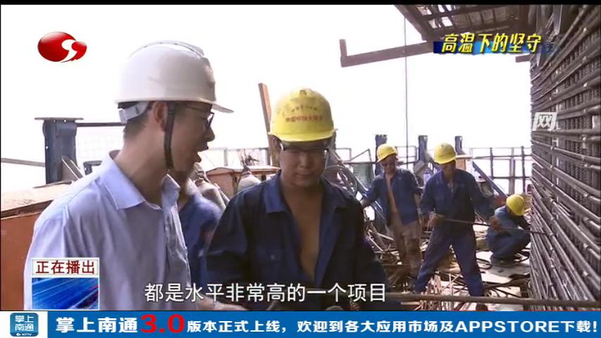 """桥梁质检员:314米高空 他们建设着""""世界第一"""""""