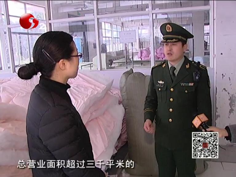 通城119:冬春火灾防控专项行动(二)
