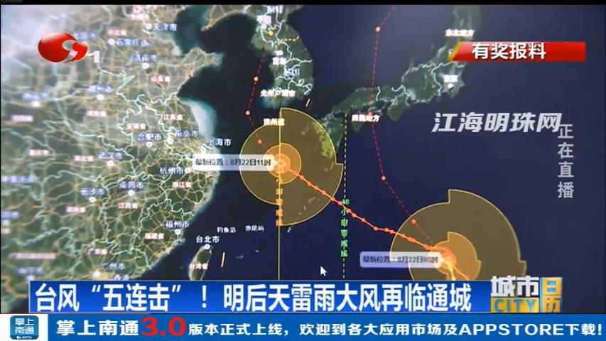 """台风""""五连击""""!明后天雷雨大风再袭通城"""