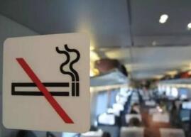 """""""动车吸烟被限乘""""是个好办法"""