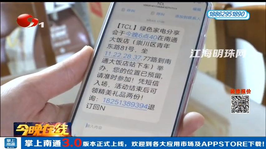 365bet手机最新网址区同和嘉苑:两千多元的净水机没发票 想退货反被经销商拉黑了