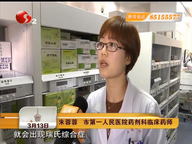 儿童退烧:慎用赖氨匹林