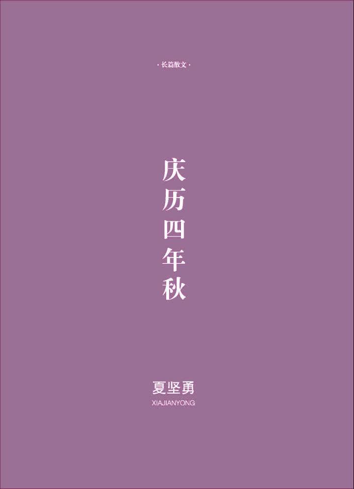 2018年名家杂文排行榜_教辅 教材教辅考试