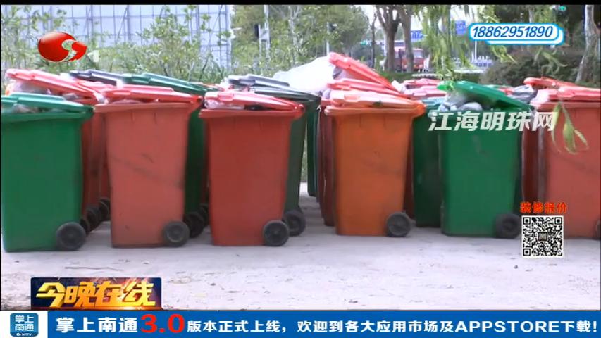 bte365手机版尚海城:小区门前垃圾桶堆积如山 污水横流蚊虫肆虐