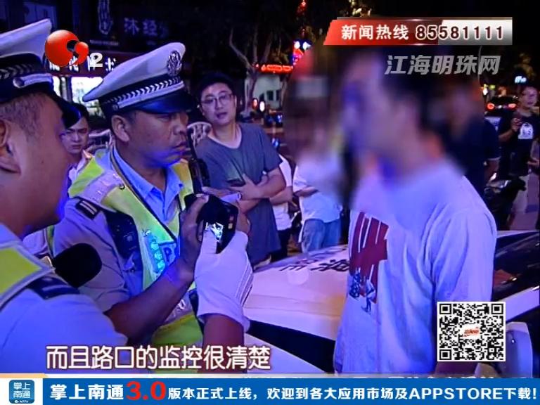 世界杯决赛夜:南通交警严查酒驾 三名司机被抓现行