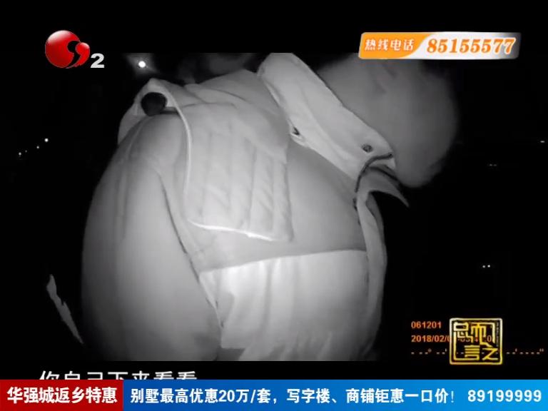 """酒后驾车肇事同车人顶包 南通""""朝阳""""群众向交警检举"""