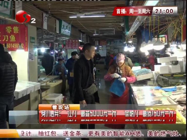 """身价迥异:""""江刀""""最高5000元一斤  """"崇明刀""""最低150元一斤"""