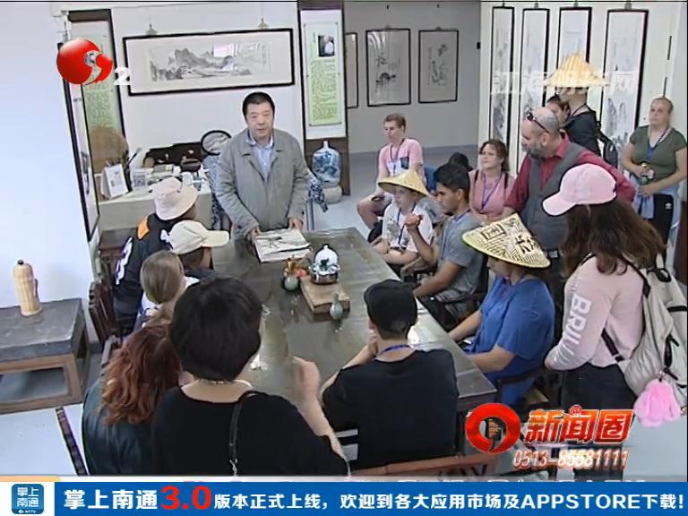 澳洲学生来访:了解中华学问 体验bte365手机版教育