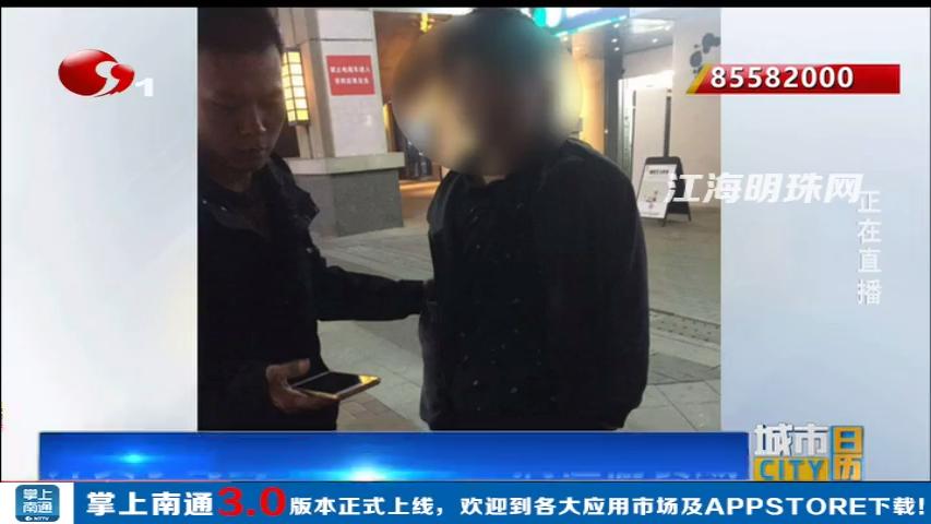 南通港闸万达广场外卖小哥蹲守两小时 擒住偷餐贼