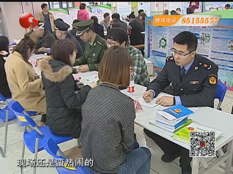 """品质消费美好生活 南通开展""""3.15""""相关活动"""