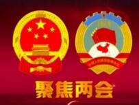"""【全国两会地方谈】树牢创新意识 激发""""中国力量"""""""