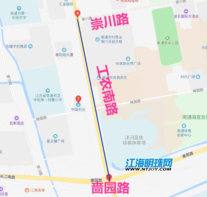 注意!1月2日起,南通南大街,工农南路实行局部围封施工