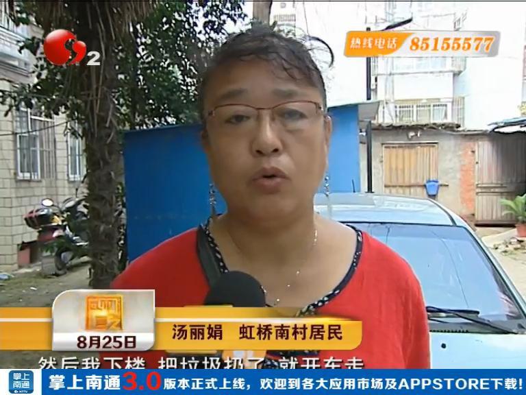 什么仇什么怨?虹桥南村住户4个月被人戳坏19个轮胎