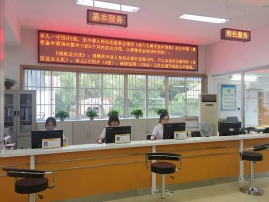 """江苏南通主城区""""政务服务改革""""打通服务群众""""最后一公里"""""""