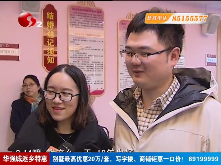 南通民政部门:特别的日子去登记 白头偕老伴一生