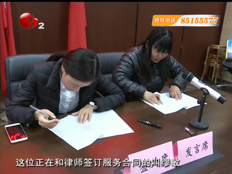 南通崇川:律师与困难家庭结对  免费提供法律服务