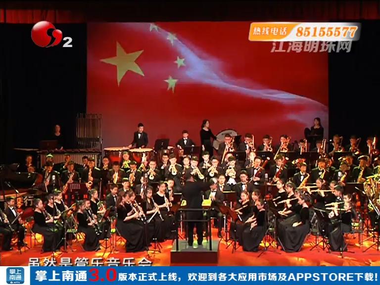 通州区:小乐手奏响童声里的中国