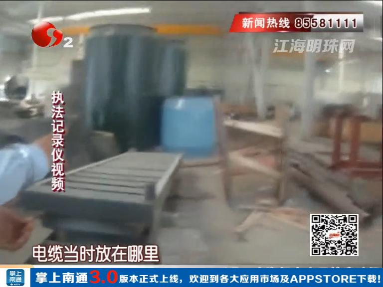 """海安:工厂防盗意识弱  成了蟊贼眼中的""""大肥肉"""""""
