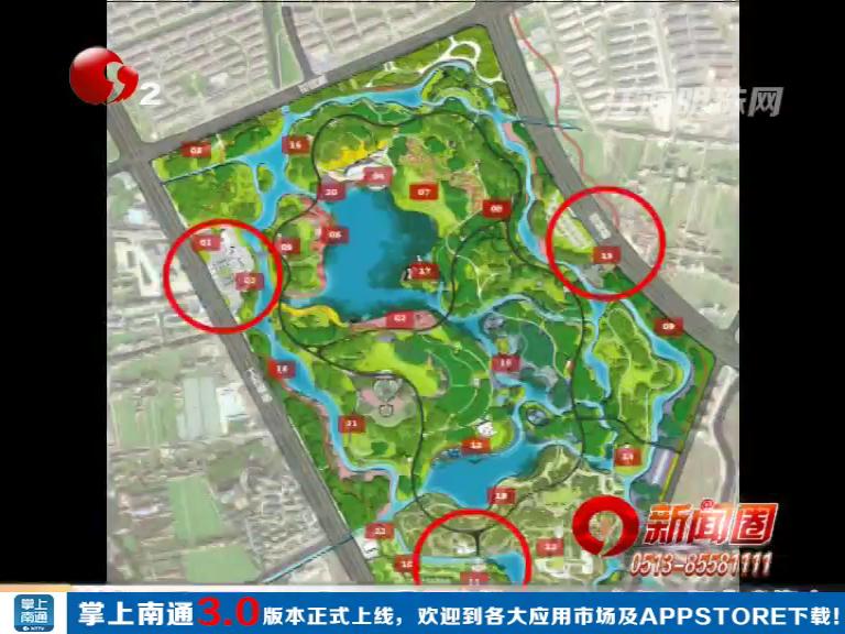 南通植物园:占地125公顷  九月底亮相江海国际旅游节