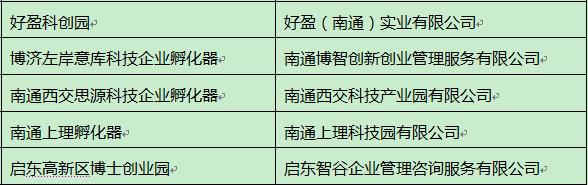 QQ截图20181018160112.png