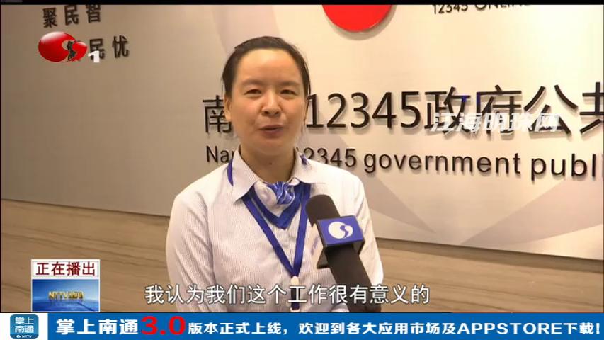 国庆我在岗 :12345政府服务热线 服务百姓一如既往