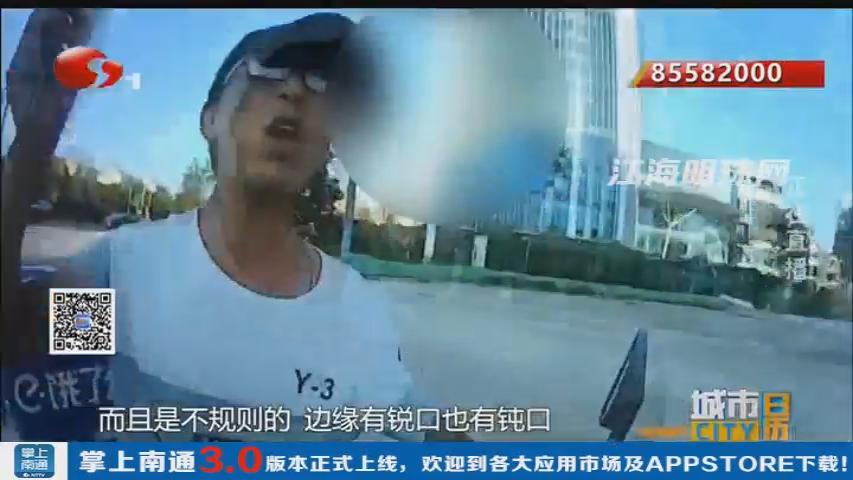 外卖小哥骑车逆行 抗拒执法塑料碎片扔向南通民警