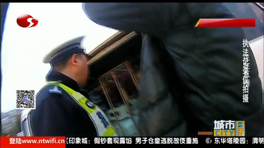 """警方消除""""隐型炸弹"""":面包车卸掉座位装23罐钢瓶"""