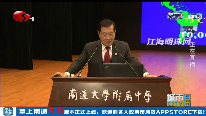 李昌钰 :把不可能变为可能 坚持细致是关键