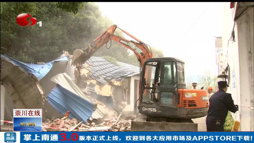 南通静海商贸街2200平方米违建集中拆除