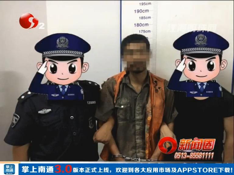 湖南怀化:A级通缉犯马廷江露马脚  新晃火车站内落网
