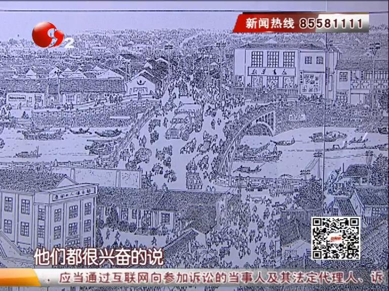 南通画家胡志明用钢笔记录家乡五十年变迁 原创自传体连环画长卷