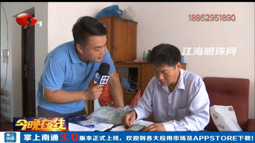 小曹圆梦:上班第9天就意外受伤  该如何索赔?