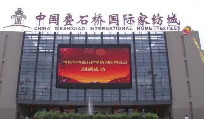 【改革开放40周年】海门叠石桥:从