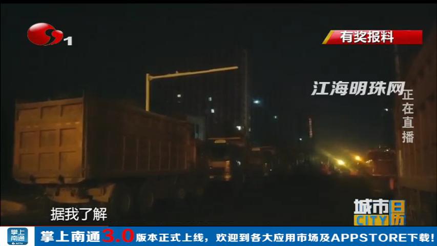 南通曙光福里:马路成了货车停车场 噪音扰民何时休?