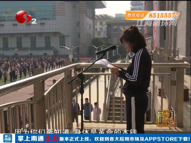 奥运冠军李菊走进校园   成长经历启发学子