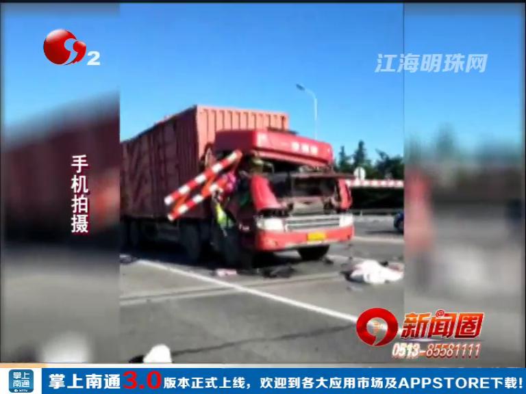 通州金西大桥:货车撞上限高门   司机不幸罹难