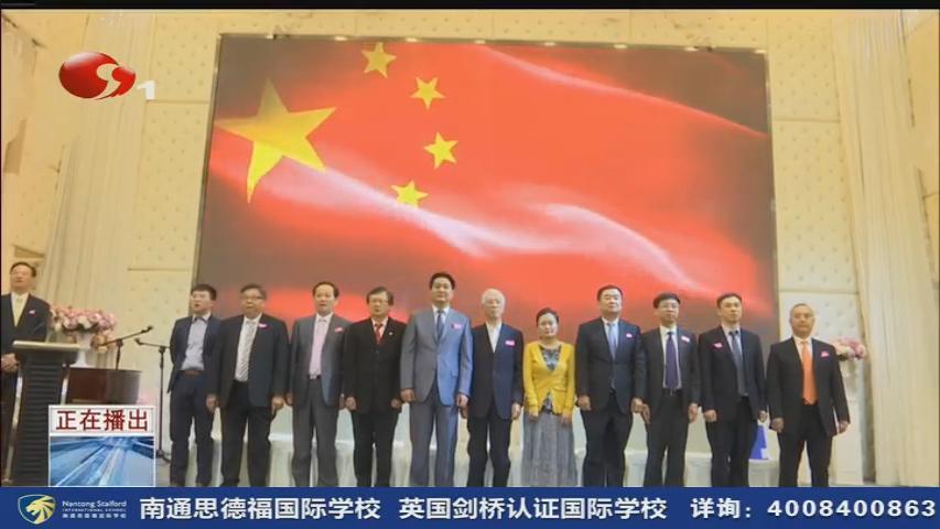 香港南通同乡会成立13周年 青年会增添新活力