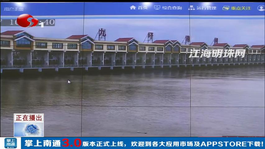 南通沿江沿海水闸全力排涝 应对强降雨
