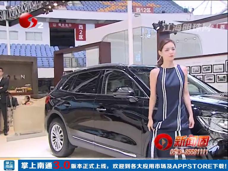 广电车展:新款车型汇聚   价格亲民人气旺