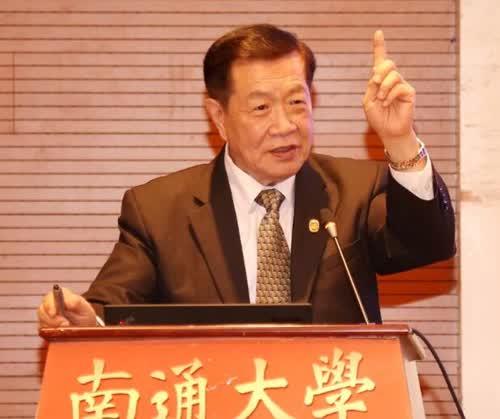 李昌钰(henry chang-yu lee),1938年出生于江苏如皋,博士,美籍
