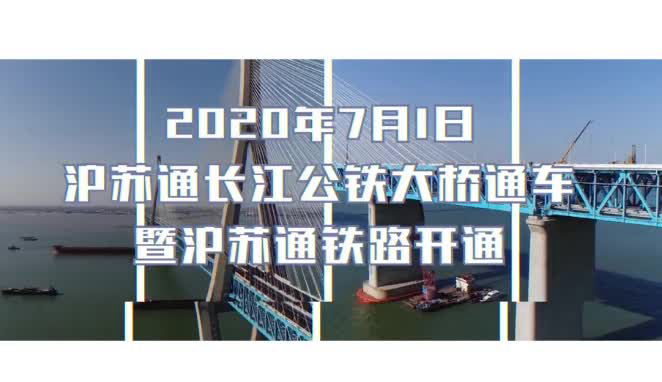 QQ截图20200629200330.png