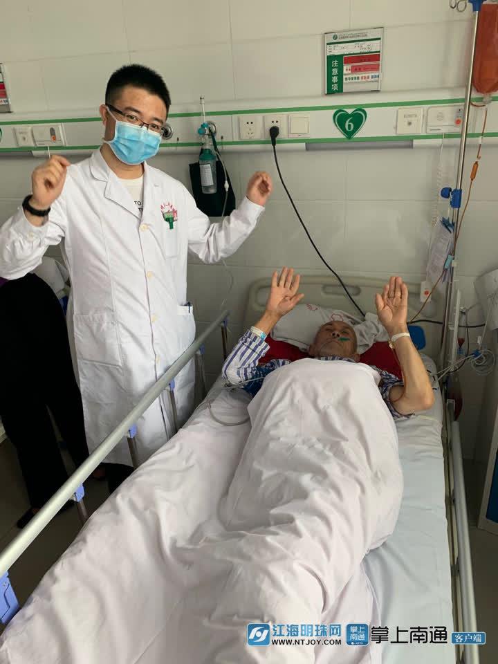 新疆大叔手术1.jpg