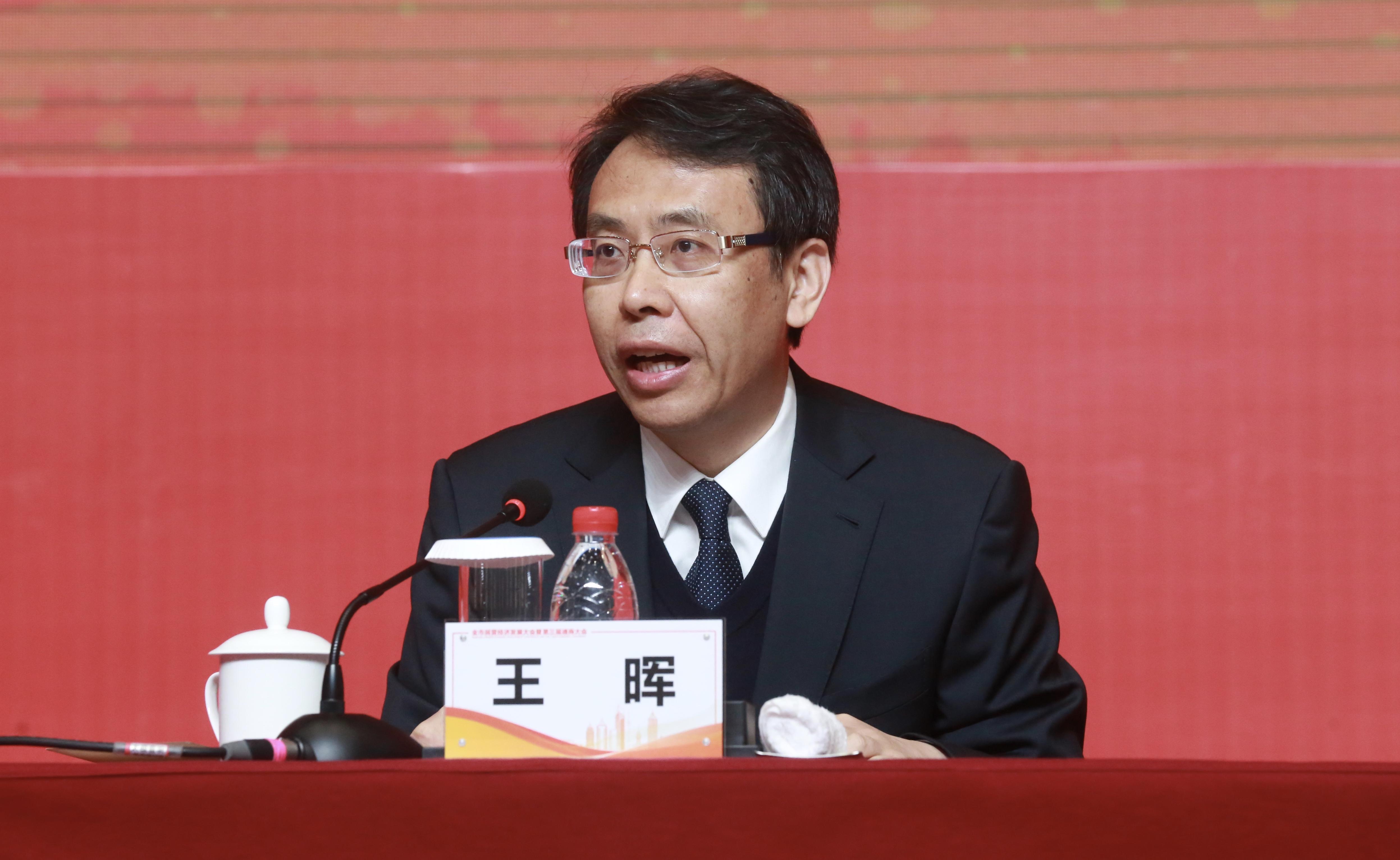 南通市委副书记、市长王晖主持会议
