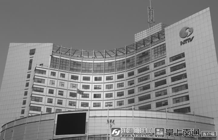 4月4日,bte365手机版广播电视台下半旗,表达对抗击新冠肺炎疫情斗争牺牲烈士和逝世同胞的深切哀悼。